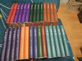 金庸全集硬精装众筹自制,少书剑恩仇录及鹿鼎记,29本,品好售出不退。