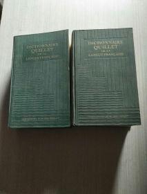 DICTIONNAIRE QUILLET DE LA LANGUEFRANCAISE (及埃法语字典 A-J,K-Z) 上下册精装,法文版