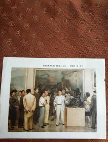 在建军卅周年美术展览会上,油画