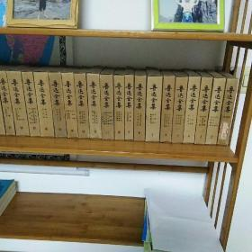 鲁迅全集1――20全20册。售1999元。