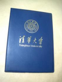 清华大学.结业证书