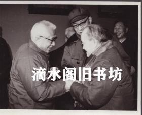 孙雨亭和胡乔木在一起原版照片