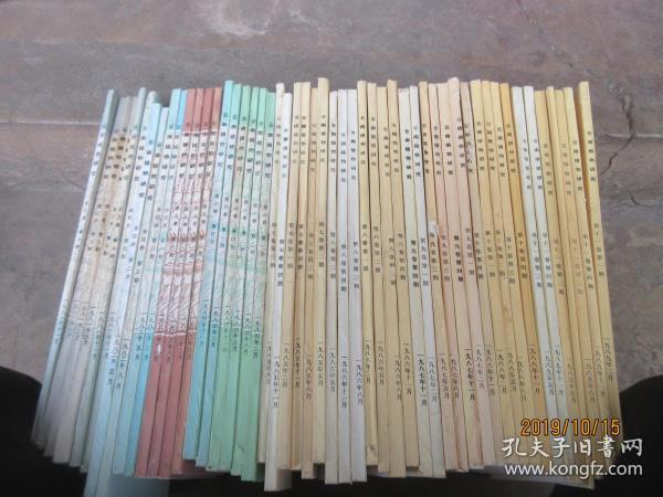 云南植物研究  第十卷 第一期 1988