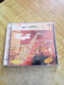 咖啡音乐:萨克斯——雨的节奏 CD(1张光盘)