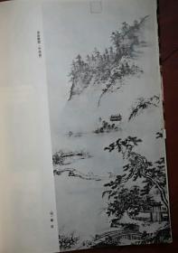 美术插页,戴进国画《春游晚图》《冬景》(单张)