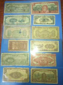 抗日解放区币12张  包真,极罕见