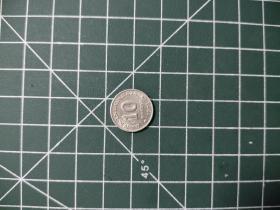 外国硬币印尼1971年十卢比,满五十元包邮