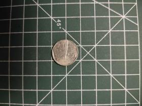 外国硬币古巴五分满五十元包邮
