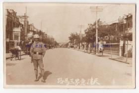 民国时期,天津,意界三马路(或称 埃马诺卡洛托道),现在是: 进步道