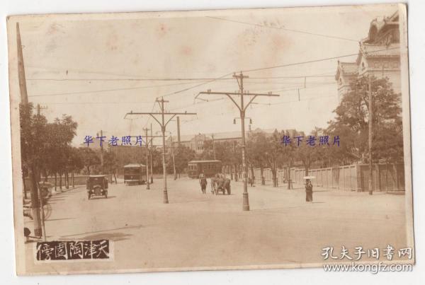 民国时期,天津,陶园旁边。坐落在马场道德、英交界,为一多边形地块,属三义庄。