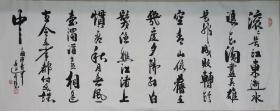徐茂林书法,