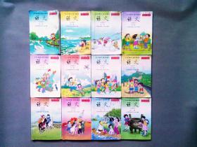 2000年90后小学语文课本 90年代老课本 六年制小学教科书 语文 全套12本 1-12册全彩色