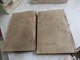 中华字典   库2