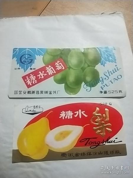 糖水葡萄和糖水梨《安徽省蚌埠涂山灌头厂**》