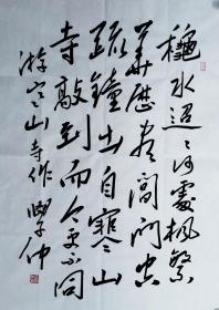 王学仲书法 (1925-2013),1925年生于山东滕州。书画家、教授。毕业于中央美术学院。中国书法家协会顾问。当代中国书画网艺术顾问。曾为中国书法家协会副主席、学术委员会主任,天津书法家协会主席。