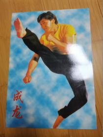 90年代怀旧明星海报贴画:成龙