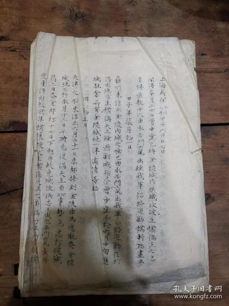 极稀见史料 上海新闻——同治三年六月 内容为太平天国战事史料
