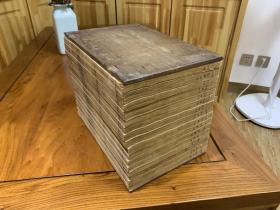 大开本金陵书局本《史记》一夹板16册全