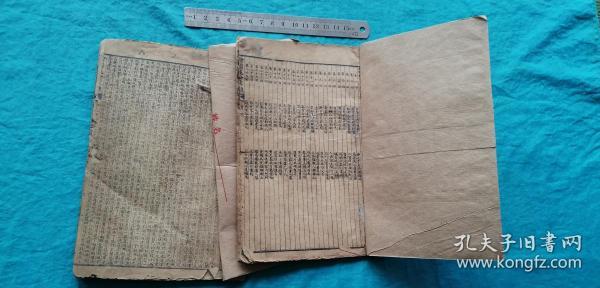 光绪甲辰上海书局石印绘图九续施公案两册四卷