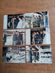 珍贵影像:前副总理及著名外交家钱其琛于00年10月17日参观景德镇古窑瓷厂彩照24张