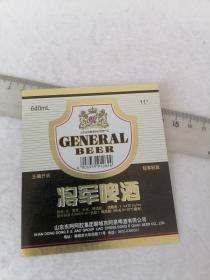 将军啤酒   满50元收取5元运费