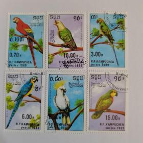 柬埔寨邮票  鸟  鹦鹉