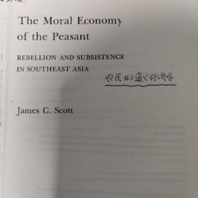 The Moral Economy of the Peasant(农民的道义经济学:东南亚的反叛与生存 )