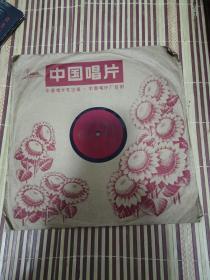 中国唱片-亚非拉人民要解放、千年农奴唱新歌