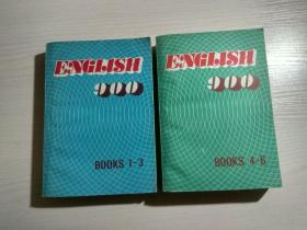 ENGLISH 900 BOOKS 英语900句 基本课文【1 -3, 4--6】全2本合售 英文版