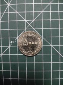 外国硬币伊朗5000里亚尔中央银行成立纪念,满五十元包邮