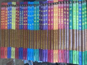 话说中国普及版 全36册平装 无外箱