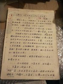 著名学者,书法篆刻家黄惇(黄敦)