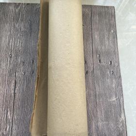 老宣纸(年代不详,泛黄)一刀八十张左右