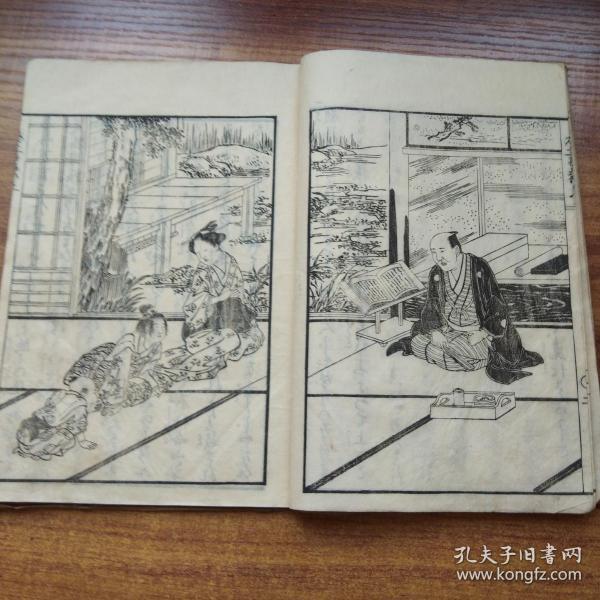 清中期    心学道话 《道二翁道话 》 2册     皮纸草书精写刻    中泽道二翁著   有图