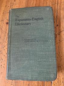 5652:THE ESPERANTO-ENGLISH DICTIONARY