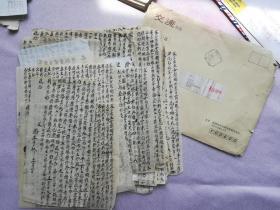 九三学社成员、图书馆学家,北京大学教授关懿娴先生旧藏民国家书大小64页
