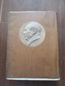 毛泽东选集第一卷  一版4印 北京新华印刷厂印刷