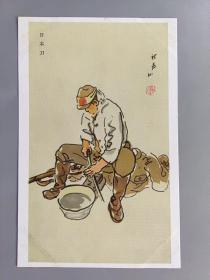 民国日本侵华军邮明信片—日本刀