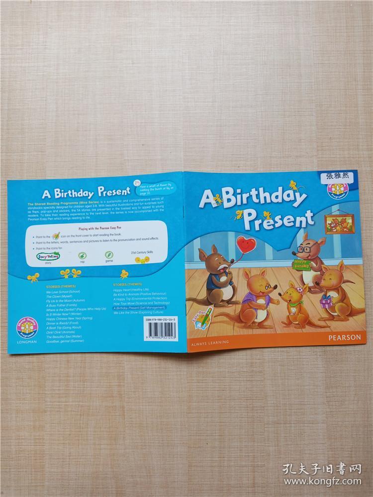 【外文原版】A Birthday Present【封面有贴纸】