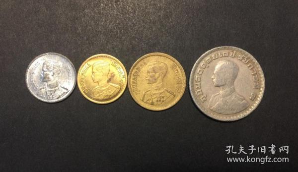 泰国1940年代泰铢硬币一套四枚合售(鄙视卖假币的)