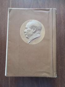 毛泽东选集第四卷  1版1印  北京新华印刷厂印刷