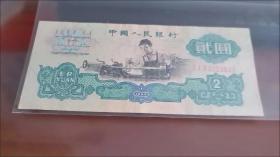 第三套三版人民币   车工两元贰圆三版五星水印1960年保真单张  闲置出售有缘人