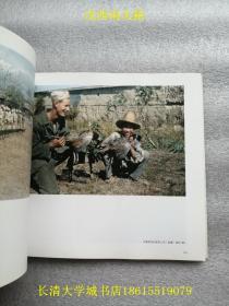 纸上记录片系列(特别版)飞虎队队员眼中的中国:1944-1945【全新未开原装塑封】