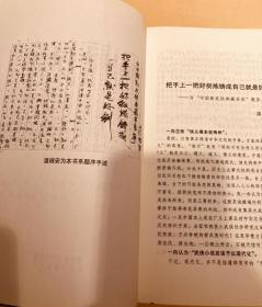 中国新武侠 杨叛作品