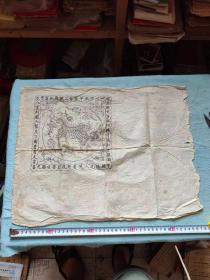 清代民国画稿一纸,手绘,麻纸,
