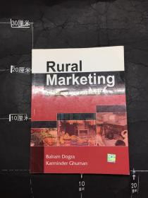 rural marketing concepts and practices