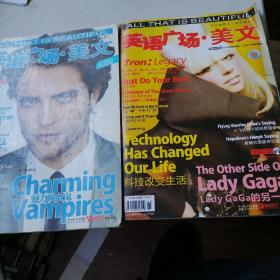 英语广场。美文杂志2011一4,11