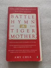 Battle Hymn of the Tiger Mother(详情请阅图)