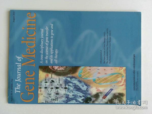 The Journal of Gene Medicine  2010/08 基因医学杂志