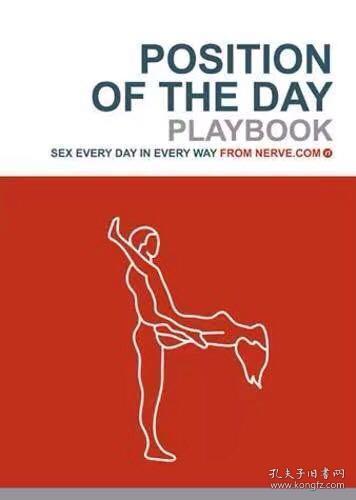 英文原版 Position of the Day Playbook